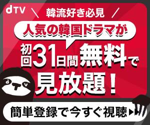 dTV公式