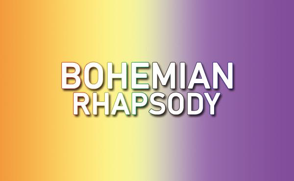 ボヘミアンラプソディ