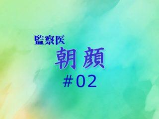 朝顔_02