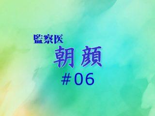 朝顔_06
