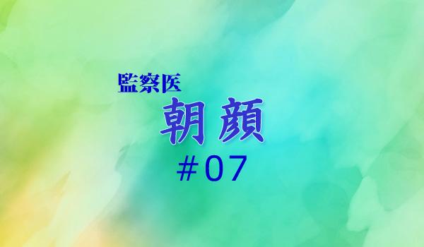 朝顔_07