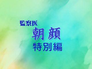 朝顔_12