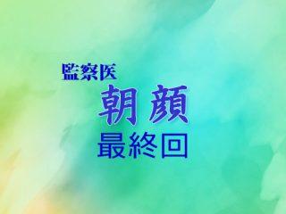朝顔_11