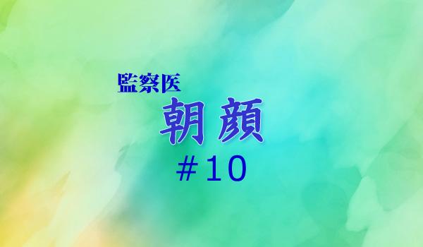 朝顔_10