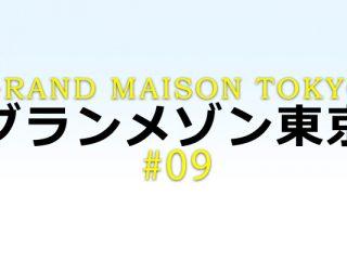 グランメゾン東京_09